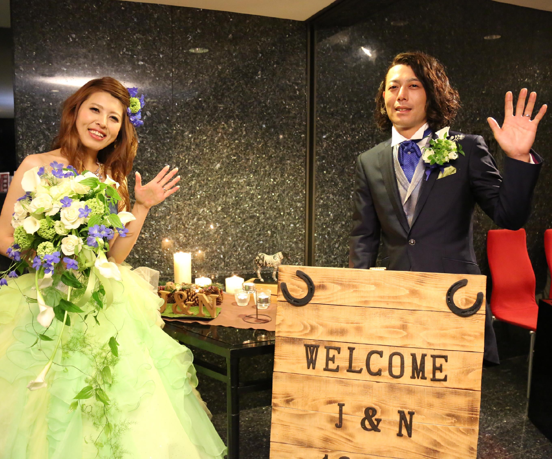 ブライダルレポート Junichi & Natsuki